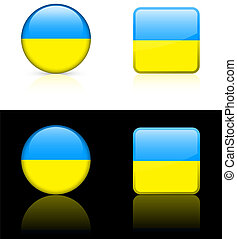 World flag series: Ukraine