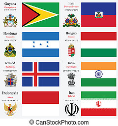 world flags and capitals set 10 - world flags of Guyana,...