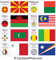 world flags and capitals set 14
