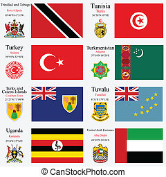 world flags and capitals set 25 - world flags of Trinidad...