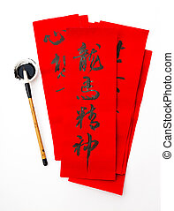 Writing of chinese new year calligraphy, phrase meaning is blessing for good health