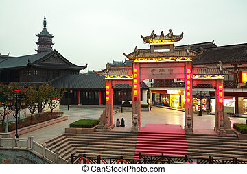 Wuxi Nanchan Temple night