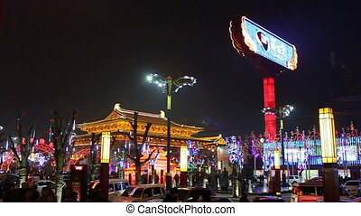 xa29 - night street of chinese city, Xi\'an, China,