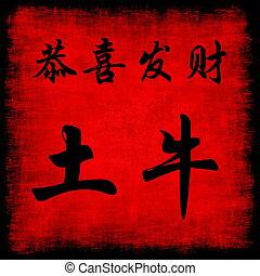 xi, chinees, os, nieuw, fa, cai, gong, jaar, aarde
