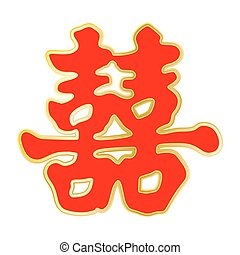 xi, shuang, chinees, happiness), symbool, (double, vector
