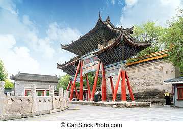 Xi'an ancient archway - Archway, Xi'an, Shaanxi history of...