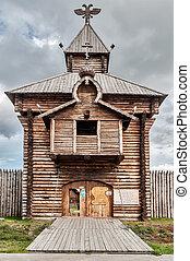 Yalutorovsk. Sretensky fortress - Russia. Yalutorovsky jail...
