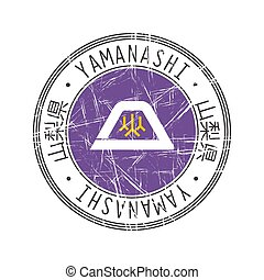 Yamanashi prefecture rubber stamp - Yamanshi prefecture, ...
