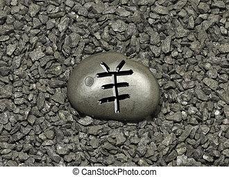 """Yang - Stone with chinese ideogram """"Yang"""" (""""Sheep""""), symbol..."""