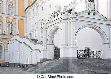 yard Kremlin Moscow.