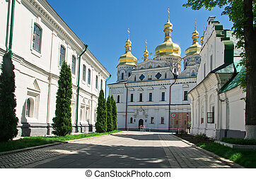 Kiev-Pechersk Lavra - yard of the Kiev-Pechersk Lavra
