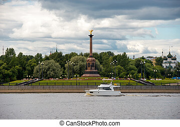 Yaroslavl, Russia - August 14, 2020: View of Strelka Park, at the confluence of the Volga and Kotorosl rivers. Yaroslavl is part of the Golden Ring of Russia.