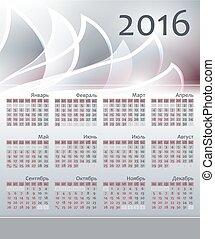 Year 2016 european calendar template, week starts monday