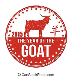 Year of goat stamp - Symbol of 2015 on the Chinese calendar,...