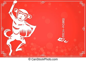 Year of Monkey in Red background