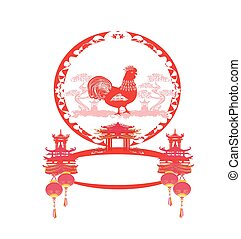 Year of rooster design for Chinese New Year