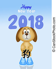 year of the dog - illustration of year of the dog