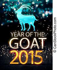Year of The Goat 2015 Blue Night Beautiful Bokeh 3D Portrait