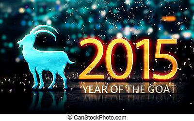 Year of The Goat 2015 Blue Night Beautiful Bokeh 3D