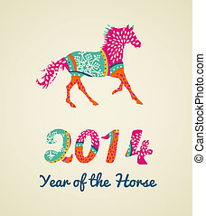 Year of the horse 2014 greeting card illustration