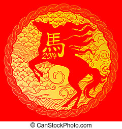 Year of the horse in red and gold