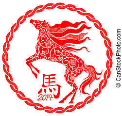 Year of the horse in red and white