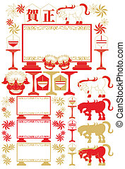 Year of the Horse New Year's card