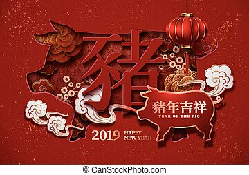 Year of the pig Chinese new year