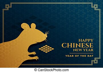year of the rat chinese new year background