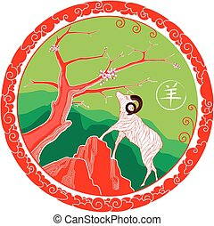 Year of the sheep - red version