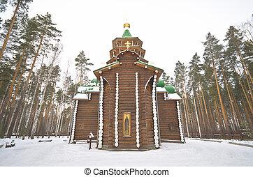 yekaterinburg, ganina, yama, russie