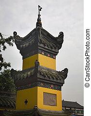 Yellow Pillar Baoguang Si Shining Treasure Buddhist Temple Chengdu Sichuan China Front of Temple