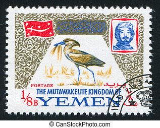 YEMEN - CIRCA 1968: stamp printed by Yemen, shows Hamerkop, circa 1968