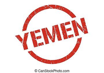 Yemen stamp. Yemen grunge round isolated sign