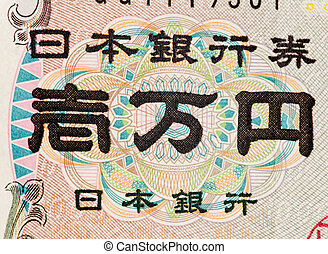 Yen notes from Japan