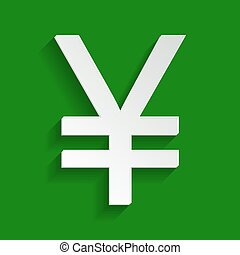 Yen sign. Vector. Paper whitish icon with soft shadow on green background.