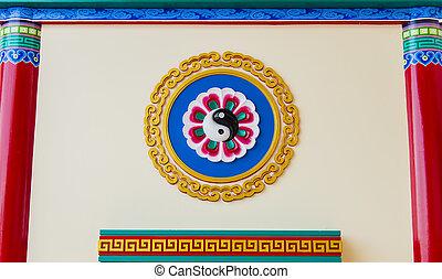 Yin Yang symbol on the wall2