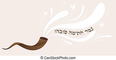 yom, 終わり, ユダヤ人の 休日, kippur, 署名, hebrew-, 幸せ