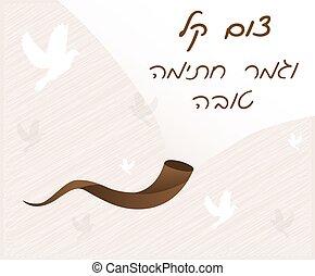 yom, koniec, żydowski, mocny, święto, kippur, odpoczynek,...