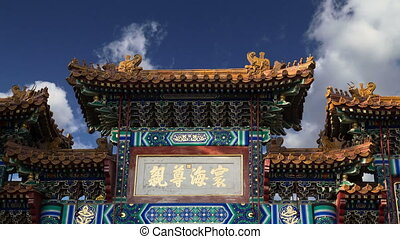 Yonghe Temple. Beijing, China - onghe Temple, also known as...