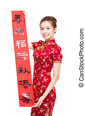 young asian woman showing Spring festival couplets