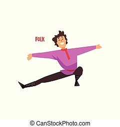 Young man dancing folk dance vector Illustration on a white background