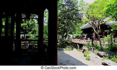 Yu Garden