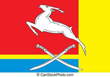 Yuzhnouralsk city flag
