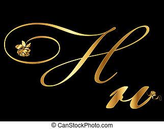 złoty, litera h