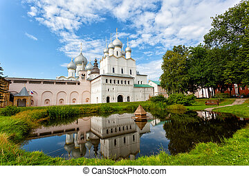 złoty, rostov, kreml, ring, terytorium, rosja