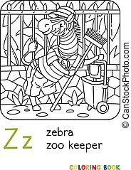 z, zebra, animal, gardien, coloration, alphabet, book.