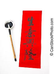 zakelijk, chinees, nieuw, kalligrafie, betekenis, prospers, jaar, frase