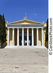 Zappeion megaron at Athens, Greece