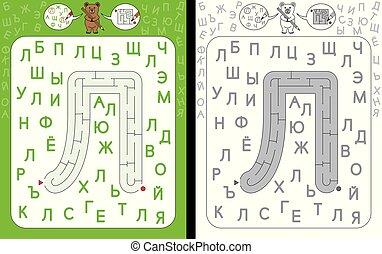 zdezorientować, l, litera, cyrillic